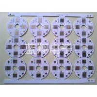 Buy cheap PCB Single sided aluminum 1.0 mm 35 um 1.0 9 of thermal conductivity from wholesalers
