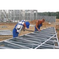 Buy cheap Light Steel Building from wholesalers