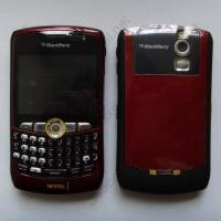 Buy cheap Nextel 8350i Red Phone from wholesalers