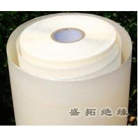Buy cheap Softcompositeinsulationclass 6640 NMN NOMEX polye from wholesalers