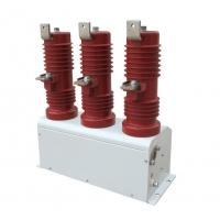 Buy cheap HV permanent vacuum switch from wholesalers