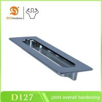Buy cheap nickel plating free angle adjustable sectional sofa connector D127 product