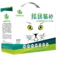 Buy cheap Besumi cat litter from wholesalers