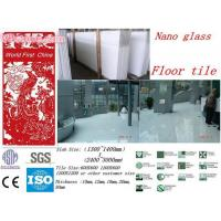 Buy cheap Stone Blocks hot selling super white nano glass tile from wholesalers
