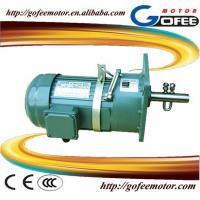 Buy cheap Motor speed reducer GEAR MOTOR-FL19 from wholesalers