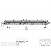 Buy cheap Y1-25 square tube with perfect widen new chain new structure from wholesalers