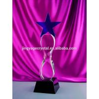 Buy cheap Crystal Guitar Trophy product