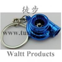 Buy cheap AUTO PARTS KEYCHAIN KM9003 from wholesalers