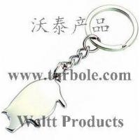 Buy cheap KEYCHAIN KEYRING Pig Keychains, Little Pig Keychains JX0404 from wholesalers