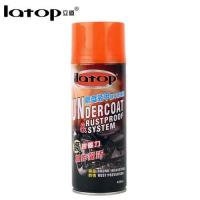 Buy cheap Rubberized Undercoat Spray from wholesalers
