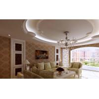 Buy cheap Gypsum Ceiling from wholesalers