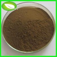 Buy cheap Natural Herbal Extract Aloe vera extract product