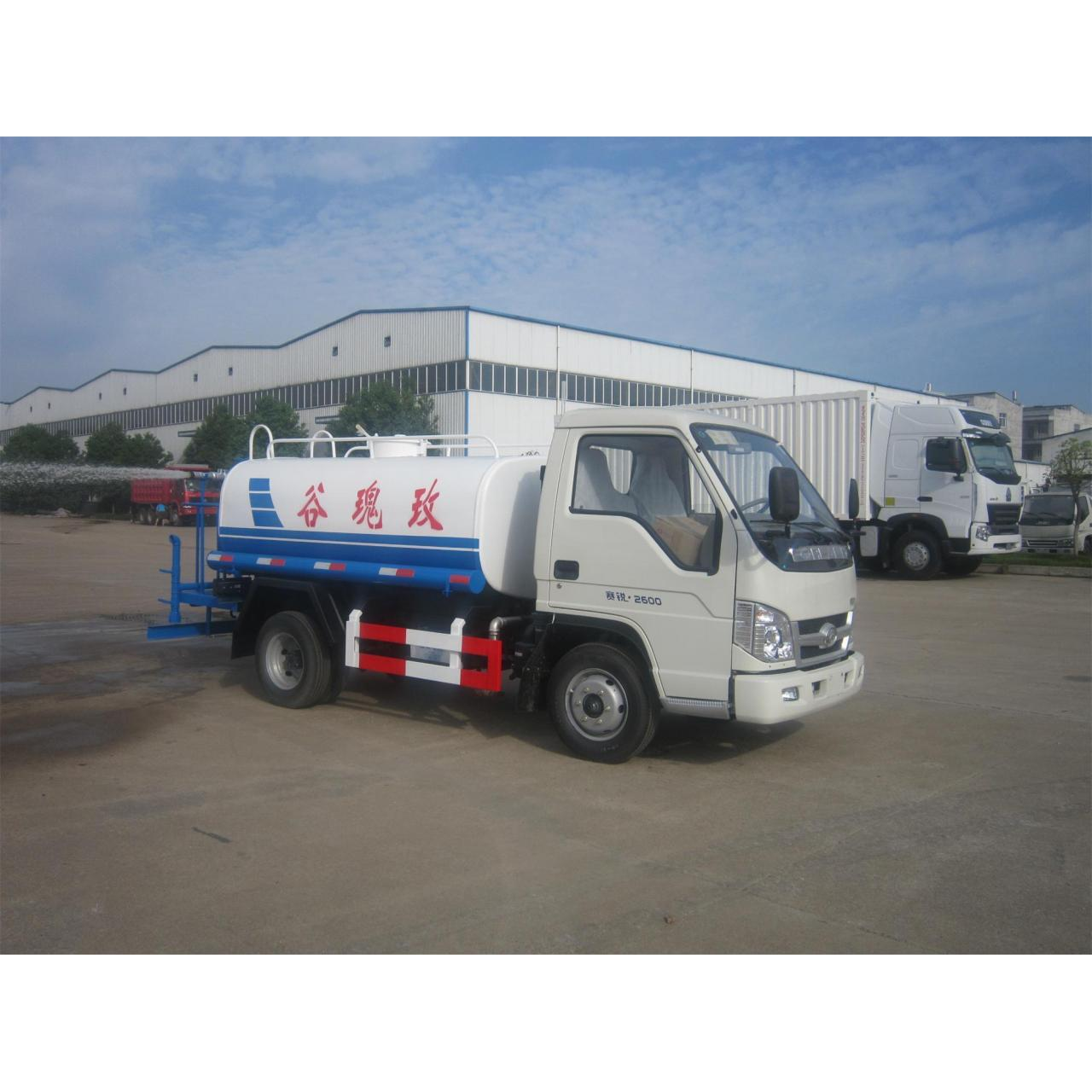 Buy cheap watertruck Foton small water tank truck 1-3cbm from wholesalers