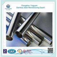 Buy cheap Silvery stainless cold rolled steel tube from wholesalers