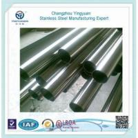 Buy cheap Promoted stainless steel pipe price per meter made in China from wholesalers