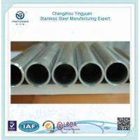 Buy cheap Sales promotion silvery stainless steel pipe from wholesalers