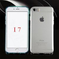 Buy cheap China supplier Free samples mobile phone Transparent clear TPU case cover for Iphone 7 from wholesalers
