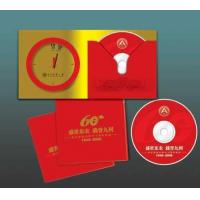 Buy cheap Automobile propaganda CD set of printing, promotional CD cover, CD set, electronic product CD Set from wholesalers