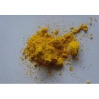 Buy cheap Pigment Yellow 174 - Suncolor Yellow 5194 from wholesalers