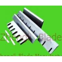 Buy cheap 1011. PAPER CUTTER, PAPER CUTTING KNIFE,CUTTER CUTTING BLADES Picture from wholesalers
