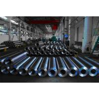 Buy cheap Forging Hollow Bar from wholesalers