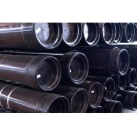 Buy cheap High torque casing from wholesalers