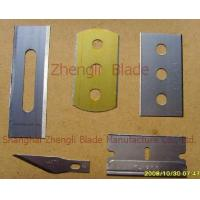 Buy cheap 2391. HACKSAW TRIPLE SHEAR KNIFE,HOLE CUTTER Picture from wholesalers