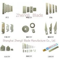 2405. KNIFE, CUTTER,CLIP CLIP CLIP BLADE Specifications