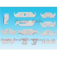 Buy cheap 4084. BIG HOOK HOOK HOOK KNIFE BLADE, BLADE, BLADE TOOLS,A SMALL HOOK BLADE Tool from wholesalers
