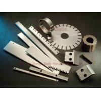 Buy cheap 4267. TOOTH TYPE KNIFE ROLLER, SIDE CUTTER, MECHANICAL KNIFE,SERRATED TOOTH BLADE Specifications from wholesalers
