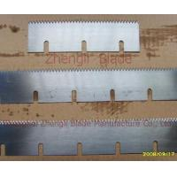 Buy cheap 2566. CUTTER, CUTTING KNIFE,TOOTHED CUTTER Blade from wholesalers
