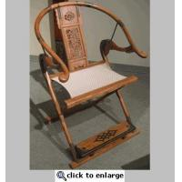 Buy cheap Chinese Horseshoe-Back Folding Arm Chair from wholesalers