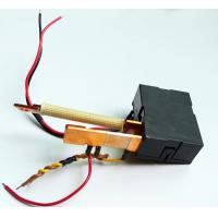 Buy cheap Magnetic latching relay HIM8346F from wholesalers