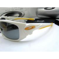 Buy cheap Oakley Scalpel OO9095-05 Original Polarize Sunglasses In White Mix Yellow from wholesalers