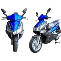 Buy cheap Scooter 4-stroke GRACE from Wholesalers