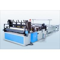 Buy cheap Automatic Toilet Tissue Paper Making Machine from wholesalers
