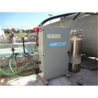 Buy cheap pH Control & Wastewater Aeration Systems from wholesalers