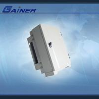 Buy cheap GSM Wireless Coupling Frequency Shifting Repeater from wholesalers