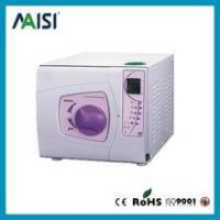 Buy cheap stainless steel dental autoclave price in discount product