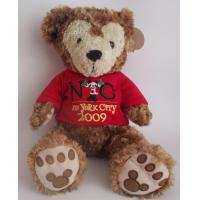 Buy cheap OEM Brands Plush Toys Teddy Bear JOM-011 from wholesalers