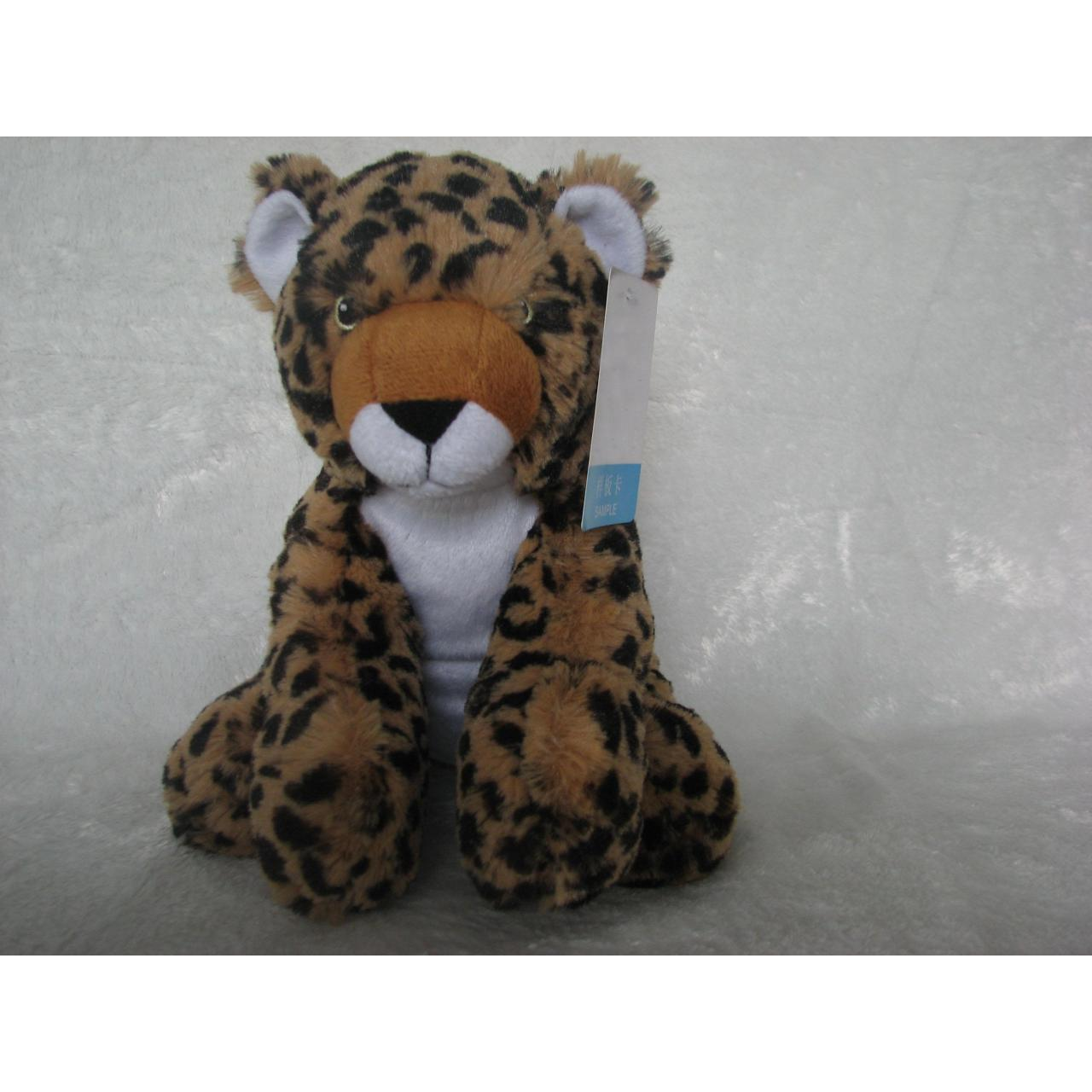 Buy cheap Plush Animal Toys Tiger Plush Toys JPA-04 from wholesalers