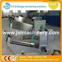 Buy cheap automatic sludge dewatering machine 131S from wholesalers