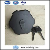 Buy cheap 1103010-50A Fuel tank cap from wholesalers