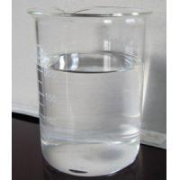 Buy cheap Amino Acids Products Silicone Oil Emulsion, CAS# 63148-62-9 from wholesalers
