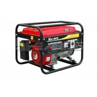 2KW hand start, red color