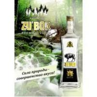 Buy cheap Alcohol Zubor from wholesalers