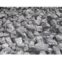Buy cheap foundry coke foundry coke best price(size25-40mm) from wholesalers