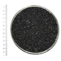 Buy cheap pitch coke High Carbon and low sulfur pitch coke from wholesalers