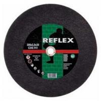 Buy cheap STONE CUTTING WHEELS from wholesalers
