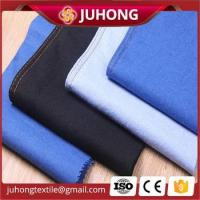 Buy cheap Viscose Linen blending fabric wholesale Viscose woven fabric from wholesalers